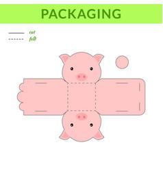 Diy party favor pig box for birthdays baby vector