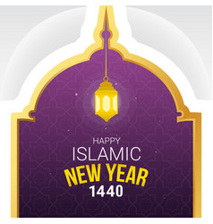 happy islamic new year background template vector