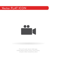 camera icon for web business finance and vector image
