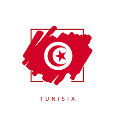tunisia brush logo template design vector image