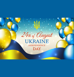 August 24 independence day ukraine template vector