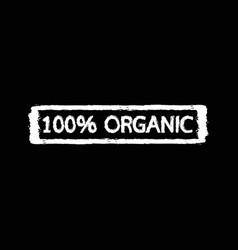 Natural organic icon design vector