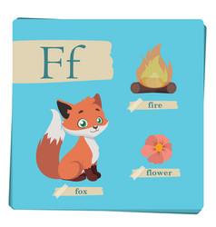 colorful alphabet for kids - letter f vector image