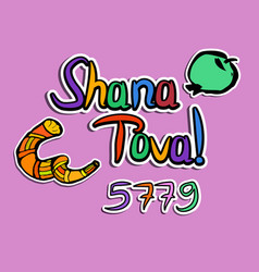 Greeting on rosh hashanah in paper style sticker vector