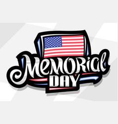 logo for memorial day vector image