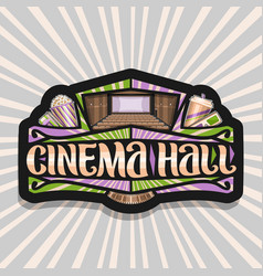 logo for cinema hall vector image