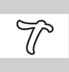 T black and white alphabet letter logo icon design vector