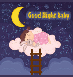 girl sleeps on cloud vector image vector image