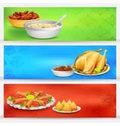 Iftar party Banner vector image