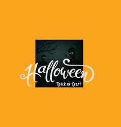 halloween 88 vector image