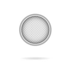 Social media avatar user icon vector