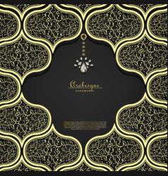 Arabesque pattern with precious ornament vector