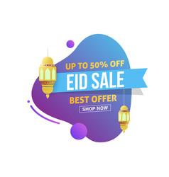 eid mubarak sale design template vector image