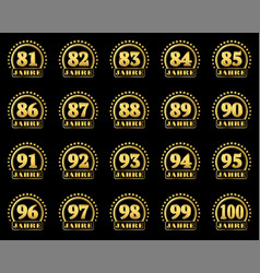 number award v2 de 81-100 vector image