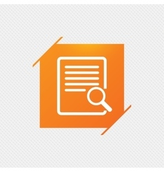 Search in file sign icon Find in document vector image
