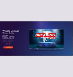 breaking news in television studio tv screen vector image