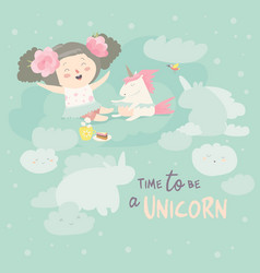 cute girl with her little unicorn vector image