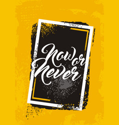 now or never creative text message vector image