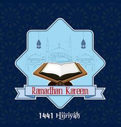 Ramadan kareem mosque and quran vector