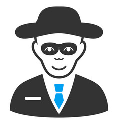 security agent icon vector image