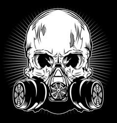 skull mask gas vector image