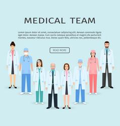 Medical team group of flat men and women doctors vector