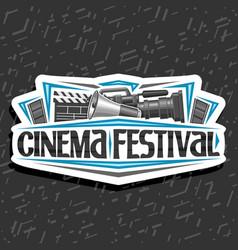 logo for cinema festival vector image