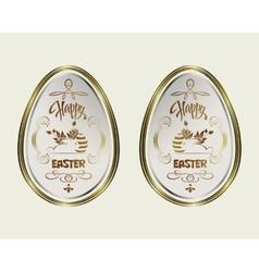 Easter bunny inside egg vector