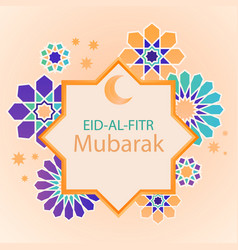 Gradient eid al-fitr vector