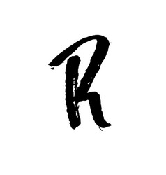 letter r handwritten by dry brush rough strokes vector image
