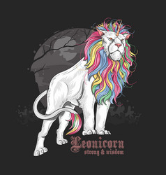Lion unicorn majestic full color vector