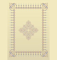 Traditional ornament for design book vector