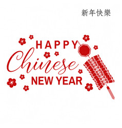 Happy chinese new year design chinese new year vector