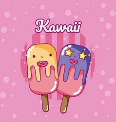 Ice cream cute kawaii cartoons vector