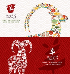 Chinese new year goat 2015 icons greeting vector