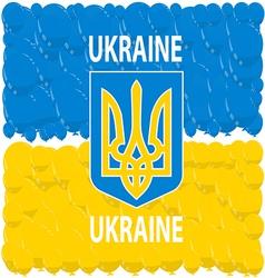 Europe Corporation Logo Symbol Tourism Ukraine Ban vector image