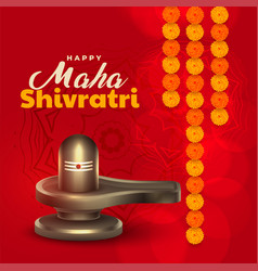 Shivling for maha shivratri festival vector
