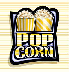 logo for pop corn vector image