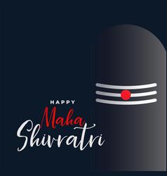 Maha shivratri background with shivling vector