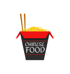 chinese food isolated flat cartoon vector image