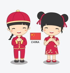 Chinese-costume vector