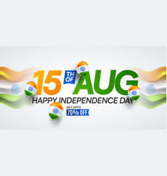 15 august happy indian independence day vector