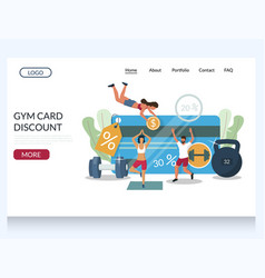 Gym card discount website landing page vector