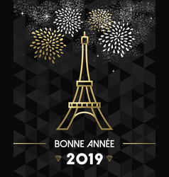 new year 2019 paris france travel eiffel gold vector image