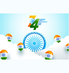 15th august india happy independence day 74 years vector