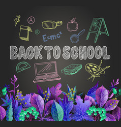 banner with leaves and school supplies vector image