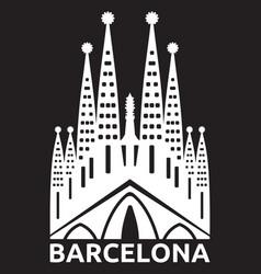 barcelona vector image