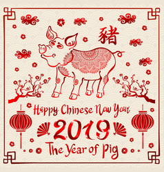 red happy chinese new year 2019 zodiac sign with vector image