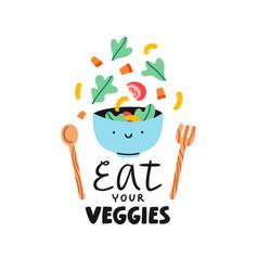 eat your veggies vector image vector image