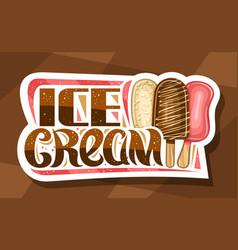 logo for ice cream bar vector image